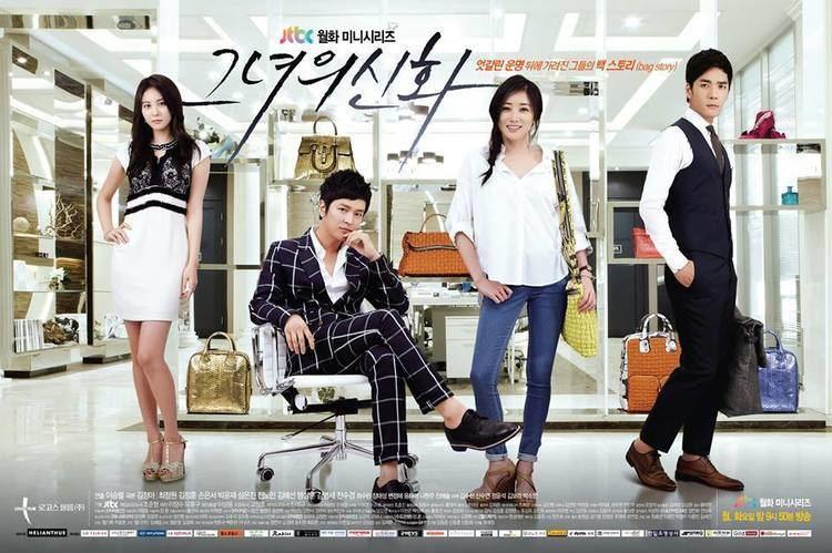 Her Legend KPOP Lover Drama Review Her Legend
