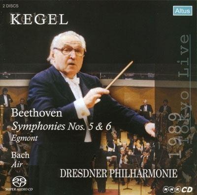 Herbert Kegel Herbert KegelBeethoven Symphony No5 No6 Egmont