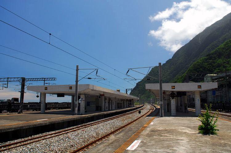Heren Station