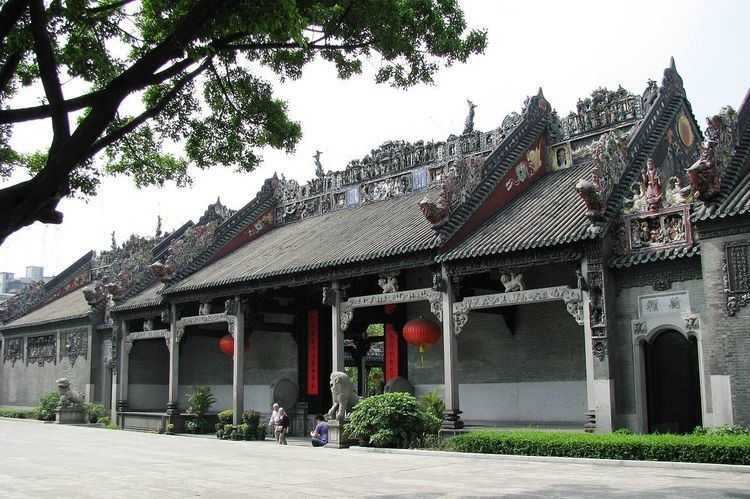 Heritage of Xiguan