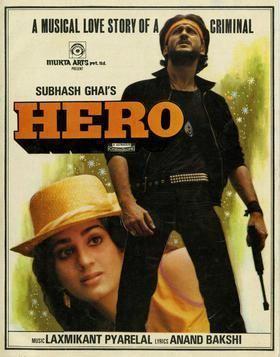 Hero 1983 film Wikipedia