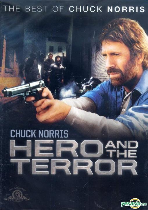 Hero and the Terror YESASIA Hero and the Terror DVD US Version DVD Chuck Norris