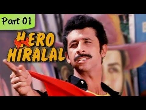 Hero Hiralal Part 0113 Cult Classic Blockbuster Romantic Movie