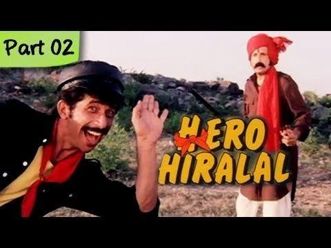 Hero Hiralal Part 0213 Cult Classic Blockbuster Romantic Movie