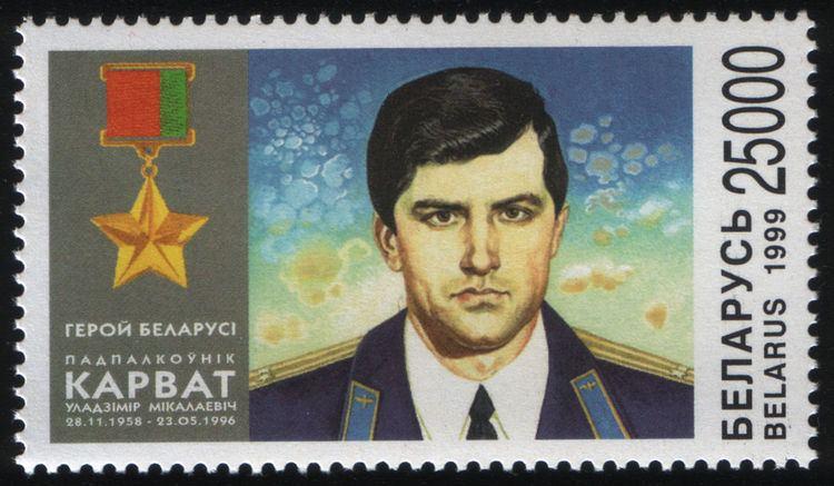 Hero of Belarus