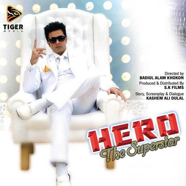 Hero: The Superstar Hero The Superstar 2014