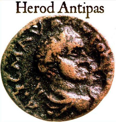 Herod Antipas Herod Antipas coin EpiscoJoy