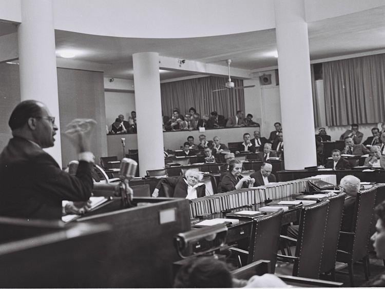 Herut FileFlickr Government Press Office GPO MR MENAHEM BEGIN OF