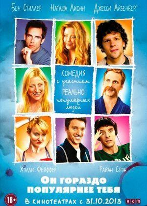 He's Way More Famous Than You Hes Way More Famous Than You Download in HD free torrent