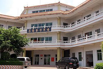 Heshan, Guangdong researchchinaorgimgsswiguangdongheshanswih