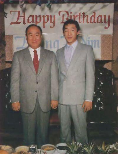 Heung Jin Moon wwwtparentsorgMoonTalksHeungJinMoonHeungJinM