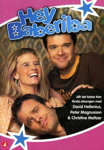 Hey Baberiba Hey Baberiba Ssong 1 DVD Discshopse