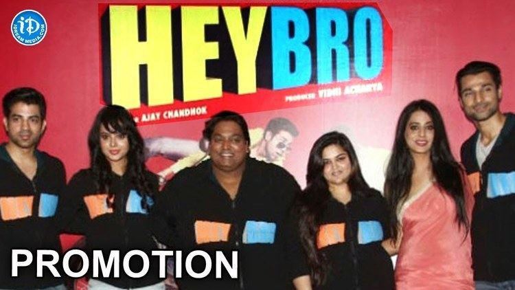 Hey Bro Movie Promotion Team Perform for Cancer Patients Ganesh