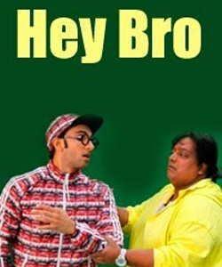 TagsHey Bro Hindi Movie Hey Bro Mp3 Hey Bro Songs Hey Bro Movie