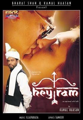 Hey Ram Shah Rukh Khan dies holding Kamal Hassan Hey Ram YouTube