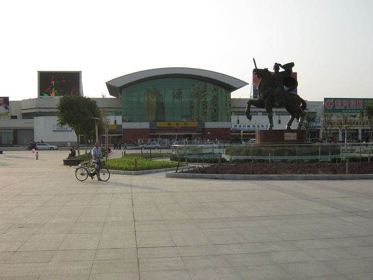 Heyuan Railway Station