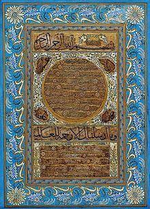 Hâfiz Osman httpsuploadwikimediaorgwikipediacommonsthu