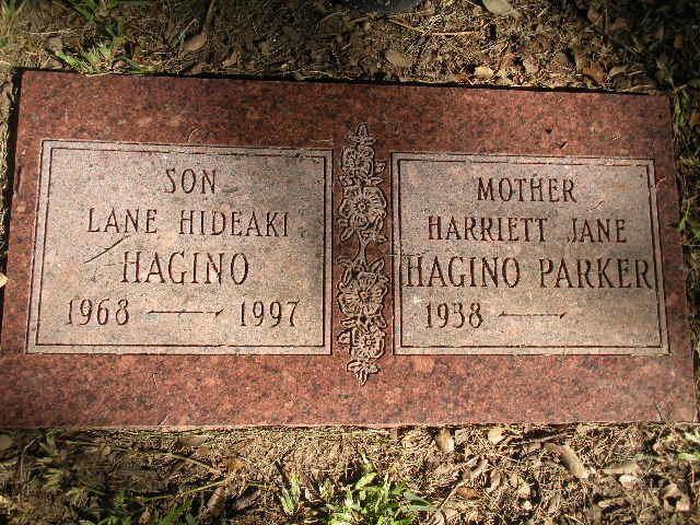 Hideaki Hagino Lane Hideaki Hagino 1968 1997 Find A Grave Memorial