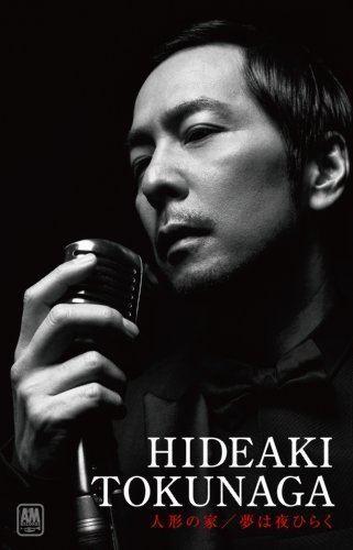Hideaki Tokunaga wwwjpopasiacomimgalbumcovers320482andltahr