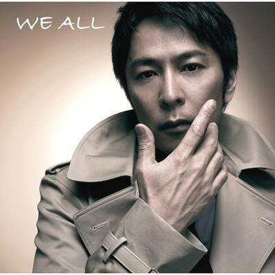 Hideaki Tokunaga We All ltike HMV English Site