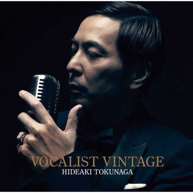 Hideaki Tokunaga Hideaki Tokunaga on Apple Music