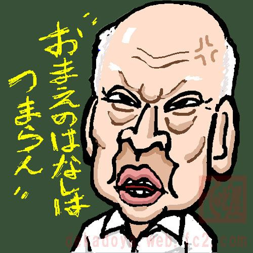 Hideji Ōtaki nigaoesagasocomimgspecial003890215jpg