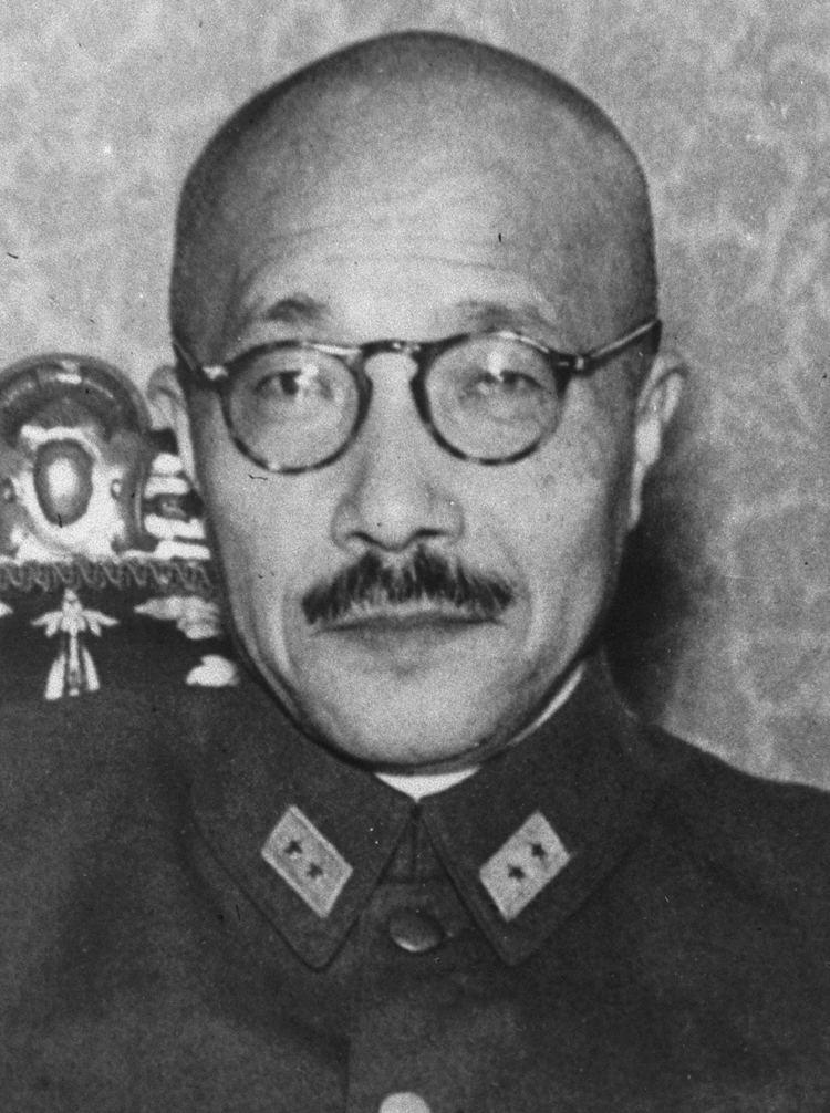 Hideki Tojo Death of Hideki Tojo History in an HourHistory in an Hour