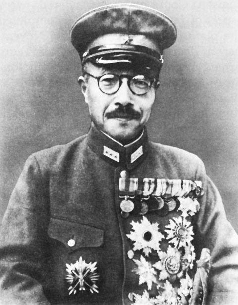 Hideki Tojo Hideki Tojo Wikipedia the free encyclopedia