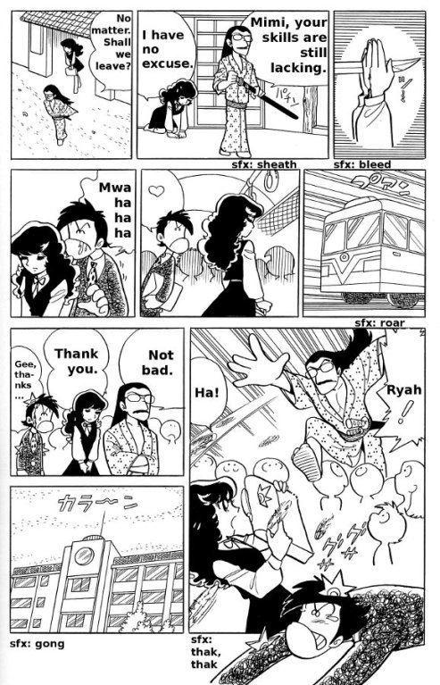 Hideo Azuma Three Steps Over Japan Azuma Hideo Best Selection Sampler