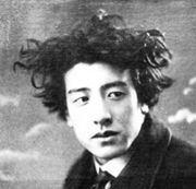 Hideo Oguma httpsuploadwikimediaorgwikipediacommonsthu