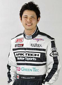 Hidetoshi Mitsusada wwwarktechjapancomgt2007imgmitsujpg