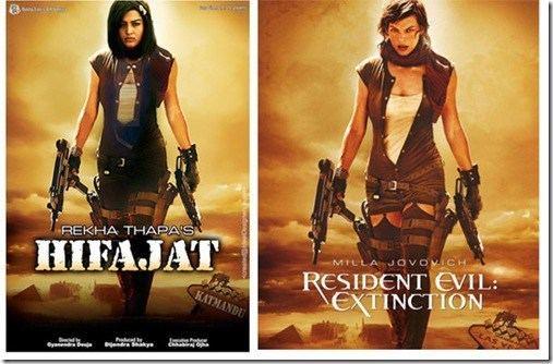 Hifajat Hifajat Nepali Movies films