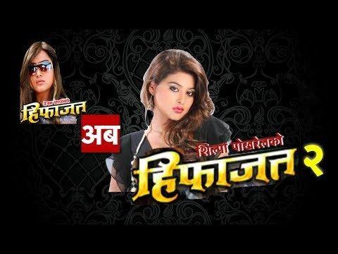 Hifajat Shilpa to produce Chhabi