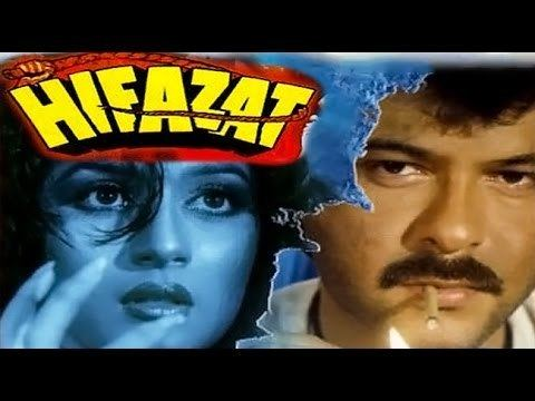 Hifazat 1987 Full Movie Anil Kapoor Madhuri Dixit Kader Khan