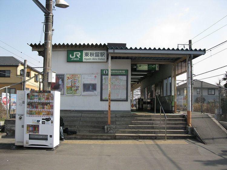 Higashi-Akiru Station