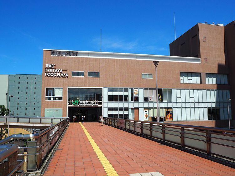 Higashi-Kanagawa Station