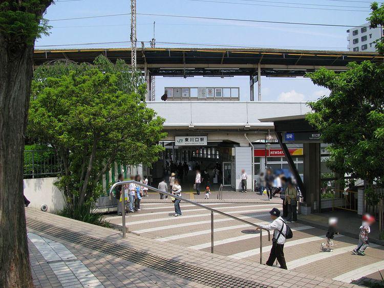 Higashi-Kawaguchi Station