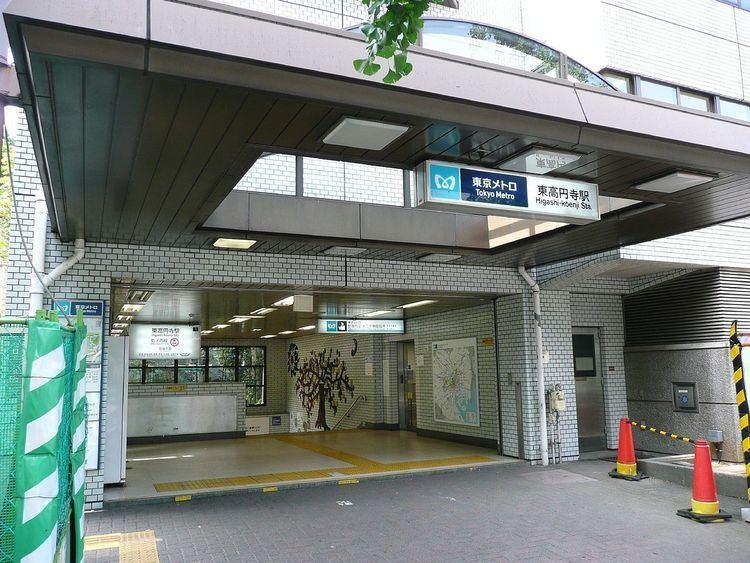 Higashi-Kōenji Station