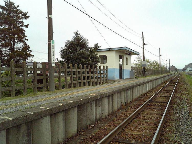 Higashi-Kiyokawa Station