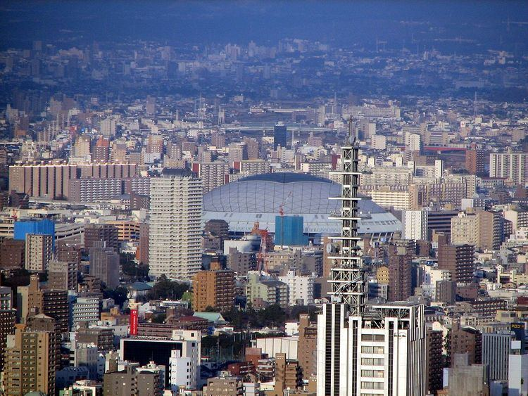 Higashi-ku, Nagoya