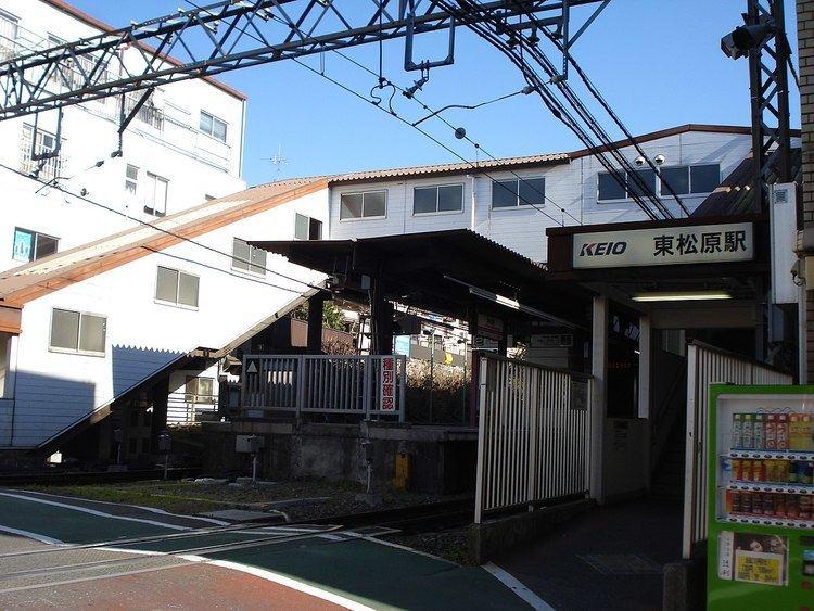 Higashi-matsubara Station