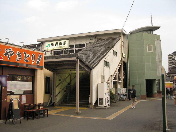 Higashi-Ōme Station
