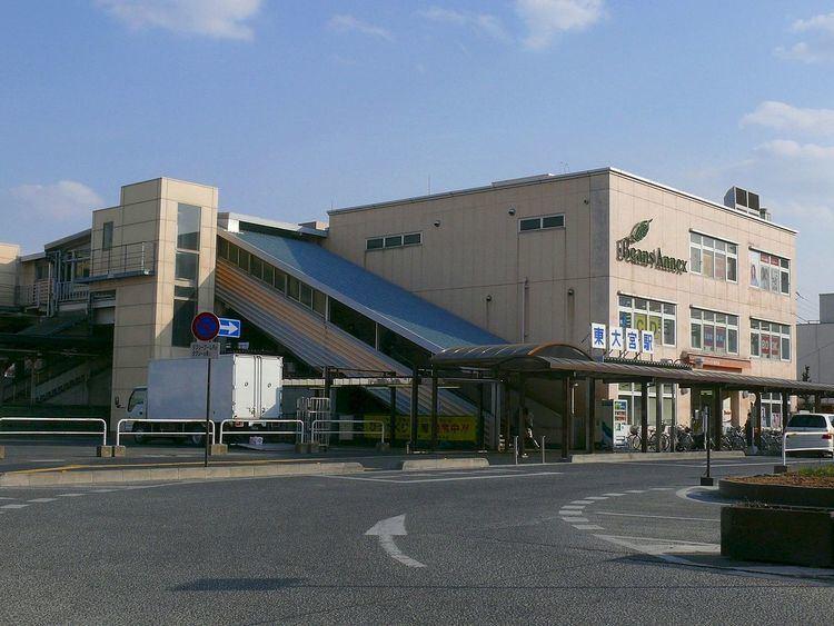 Higashi-Ōmiya Station