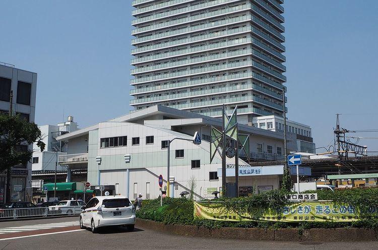 Higashi-Murayama Station