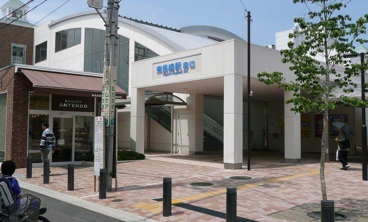 Higashi-Nagasaki Station