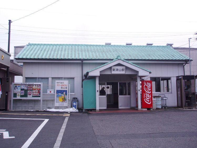 Higashi-Tsuyama Station
