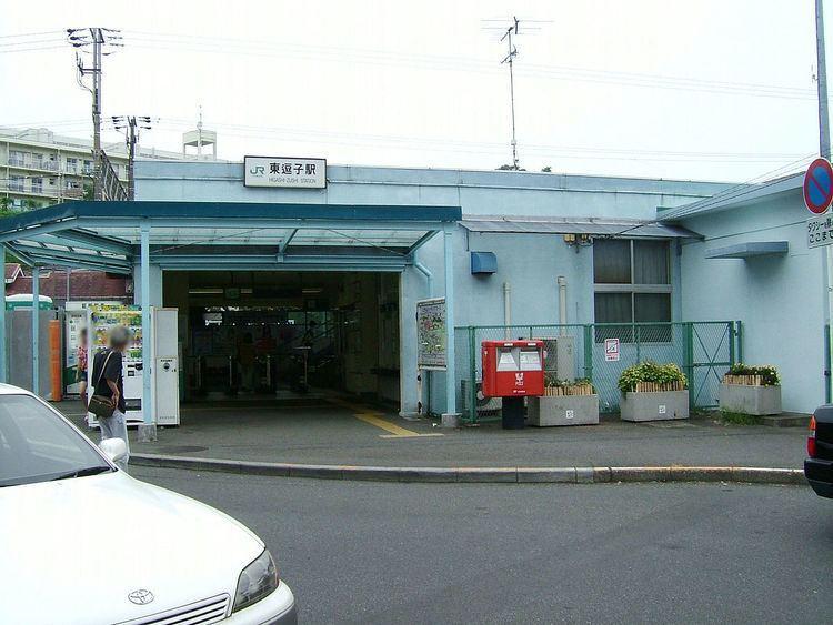 Higashi-Zushi Station