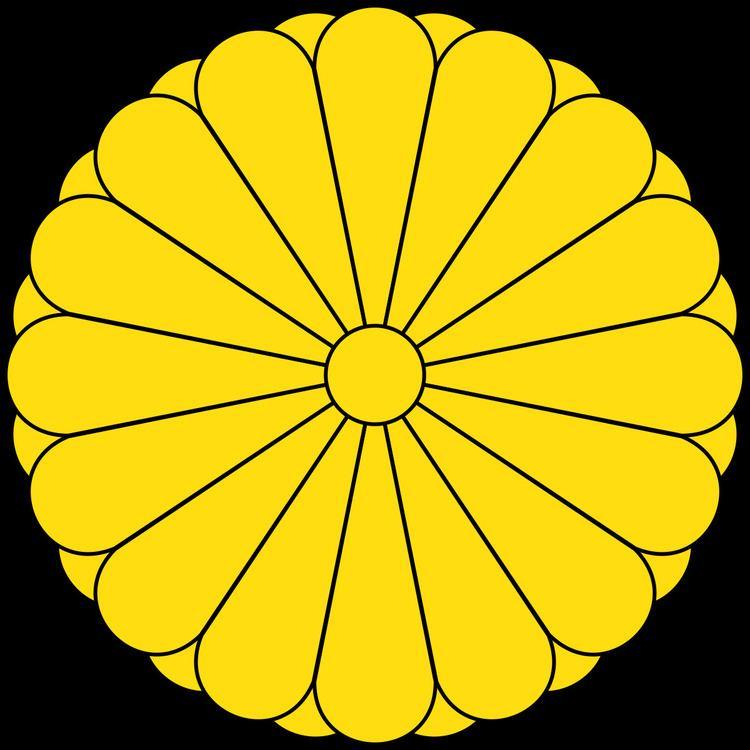 Higashikuni-no-miya