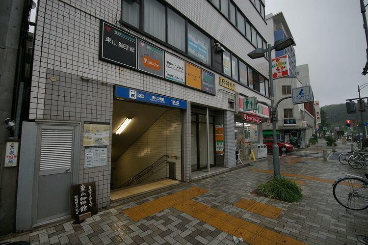 Higashiyama Kōen Station (Nagoya)