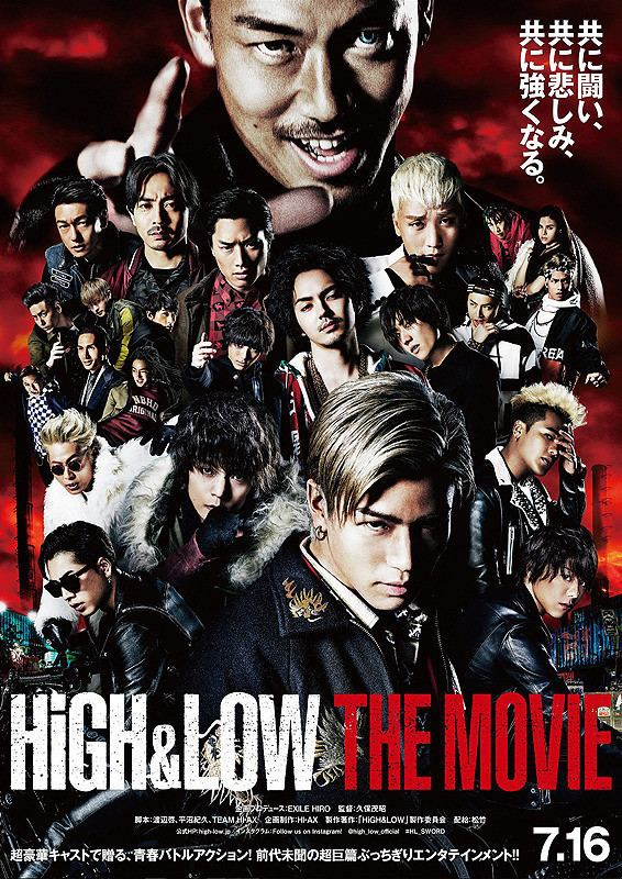 High & Low: The Movie asianwikicomimages55dHigh26LowTheMoviep